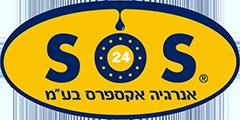 S.O.S Energy – אס. או. אס. אנרגיה