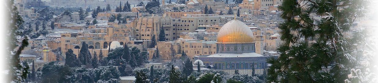 אספקת סולר להסקה בירושלים