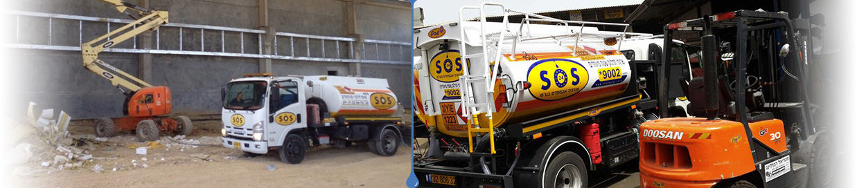 Forklift and lifting platform refueling