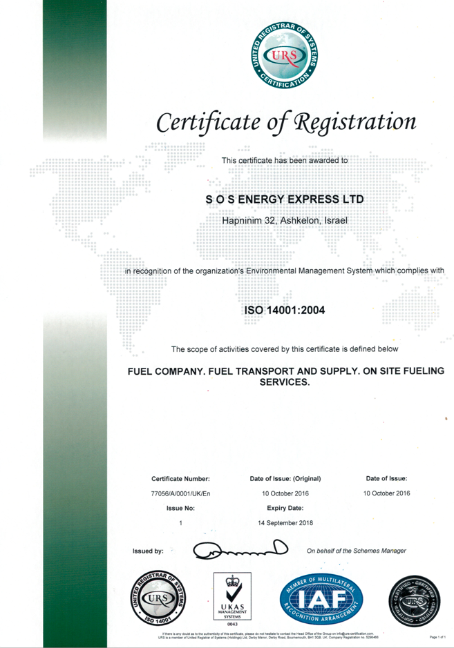 S O S – Certificate 14001 – English